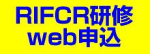 RIFCR29
